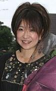 城山美佳子さんを応援する会 | mixiコミュニティ