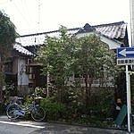 ネバーランド日本♪