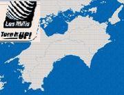 LesMillsProgram四国