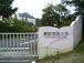 ★鳥取短期大学の幼教★