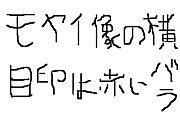 XBOX LIVE待ち合わせ