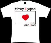 Pray for japan Tシャツの輪
