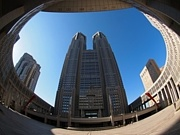 2014東京都知事選挙&地方選
