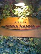 オステリア ニンナナンナ