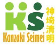 神埼清明高校