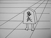 大阪市立大学医学部将棋部