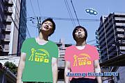 Jump Kick UFO