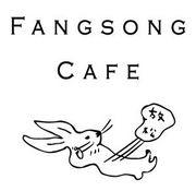 赤坂FANGSONG CAFE