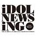 IDOL NEWSING