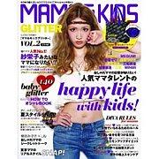 【雑誌】mama&KIdz☆GLITTER