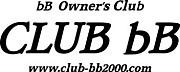 CLUB bB 岡山 〜友の会〜