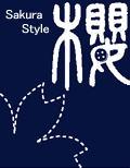 Sakura Style(サクラスタイル)