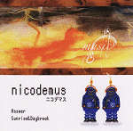 ニコデマス nicodemus
