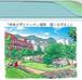 岐阜大学 教育学部