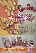 nail salon LBR