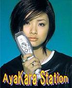 AyaKara Station