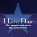 Dior!(香水限定)