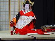 京都島原 花扇太夫