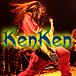 kenken(ケンケン)