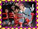 はいっ!富士川の人サイゼ集合!