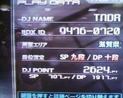 DP段位 > SP段位