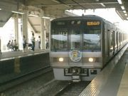 JR福知山線(JR宝塚線)