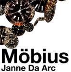 -メビウス-