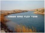 砂漠緑化京都支部熱烈歓迎(KSFT)