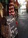 路地裏のムーニャ:古着・雑貨