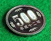 お昼は節約☆予算500円以内!