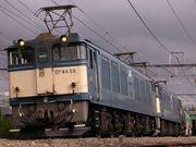 EF64 0/1000番台