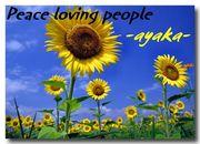 Peace loving people / 絢香