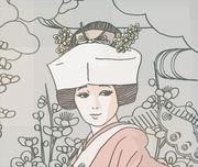 Yuto Ishimatsu