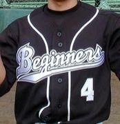 八王子ビギナーズ 軟式野球
