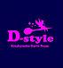 D-style(北九州ダーツ)