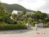 龍郷町立龍南中学校