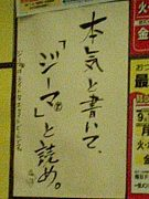〜KNT〜高円寺飲みの友