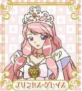 プリンセスグレイス