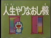 平成18年度☆東京文化代表委員会