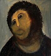 Ecce Homo(この人を見よ)