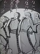 四大天使(聖☆おにいさん)