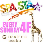 SPA STA☆ @GIRAFFE 4F