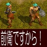 RED STONE 剣士・戦士 (肉体派)