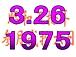 1975年3月26日に生まれました!