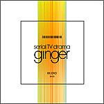 ginger/serial TV drama