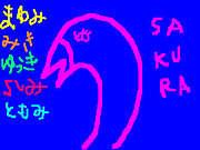 SAKURA★
