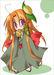 枇杷姫(妹)たんスキスキス