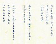 ドキュメンタリー文学研究会