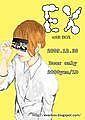 EX@SR-BOX