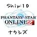 【PSO2】Ship10:ナウシズ